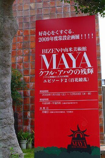 2009.9.23 (13).jpg