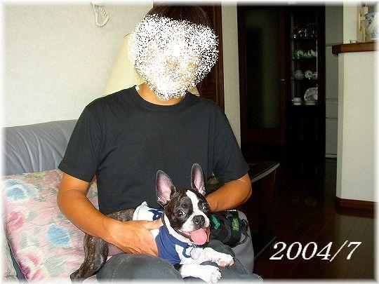 2004年7月ジョニー 018.jpg