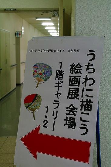 IMGP4120.jpg